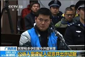 Officer Hu Ping is being sentenced to death for fatally shooting a mother and her unborn child.